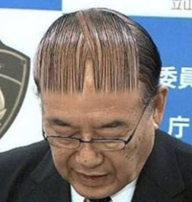 Barcodes are funny!